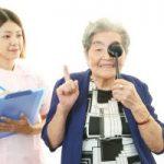 diabetes-and-eye-disease